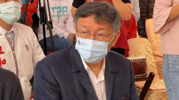 快訊/柯文哲逆風宣布:台北市跨年照常舉辦