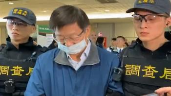 銀行史上最大詐貸案 楊文虎、王音之重判26年與28年