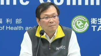 上海再傳台輸出病例 指揮中心:等待中方說明