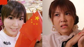 劉樂妍「感謝祖國媽媽」 嫌台灣防疫差:回去會被感染