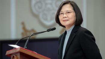 健保費率調漲至5.17%  蔡英文:確保財務平衡