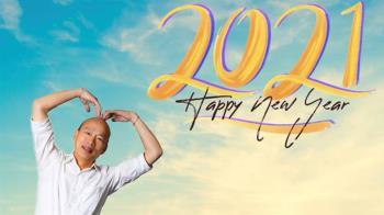 韓國瑜曝新年期望「希望的開始」 韓粉湧入臉書:我們都在等您