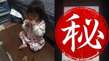 女兒想吃薯條!下秒外送員上門 媽看手機驚呆:你才2歲