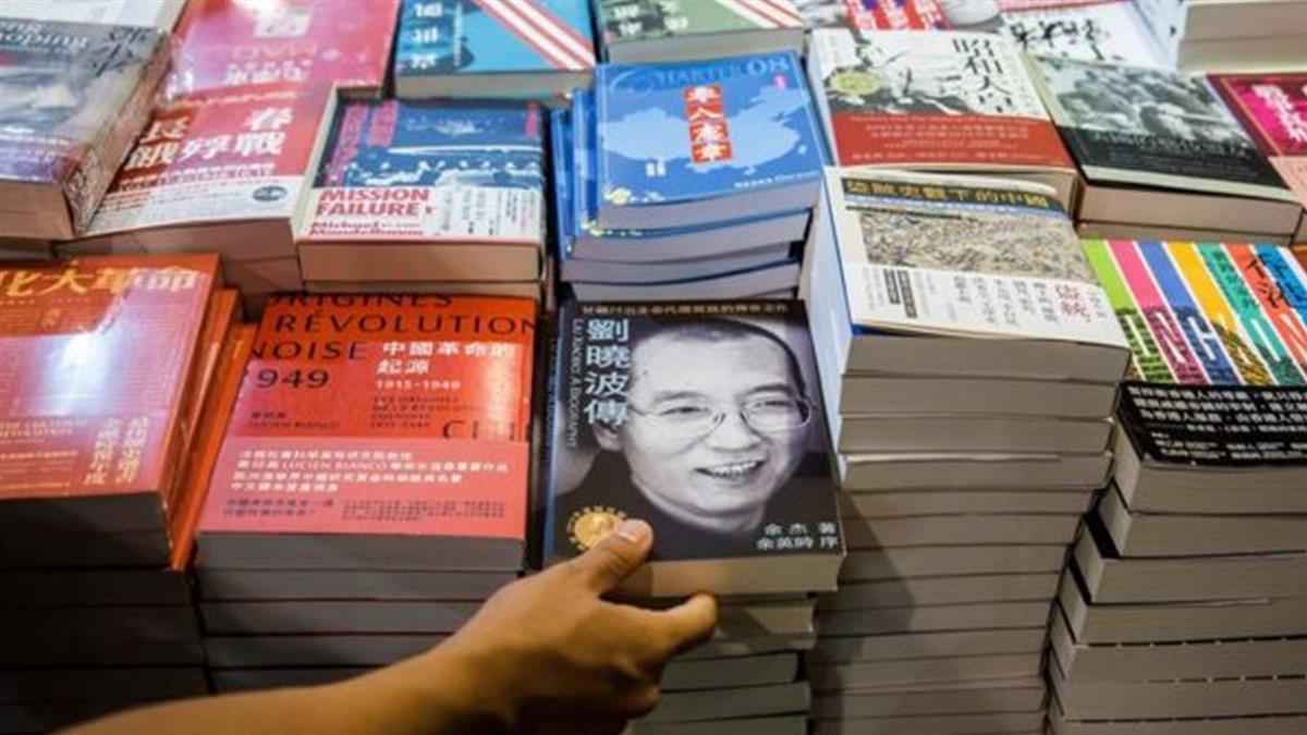 《香港國安法》六個月:出版業的「新時代開始了」