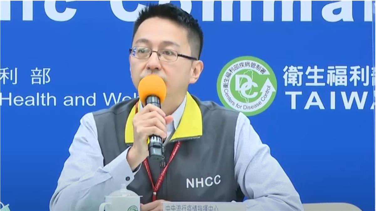 台灣輸出上海病例是案552 指揮中心:在台治癒無傳染力