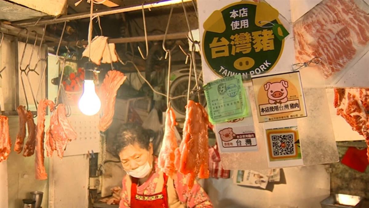 豬肉能「萊」了 市場攤商把「臺灣豬」標章穿上身