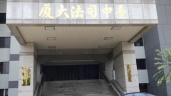 台中名醫爽吃人妻病患10年 正宮抓包18禁現場照火大出招