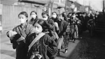 後疫情時代:1918年西班牙流感大流行如何改變了世界