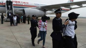 台灣人涉境外電信詐騙在中國大陸被判刑 再引「被送中」爭論