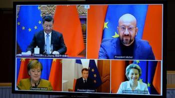 中國大陸和歐盟達成歷史性投資協定 減少投資限制開放市場