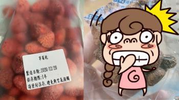網購草莓乾變「殭屍鼻」 她一看袋子超崩潰