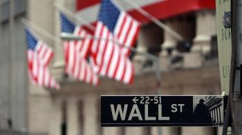 美國交易所要求三家「與軍方有聯繫」中國國企退市