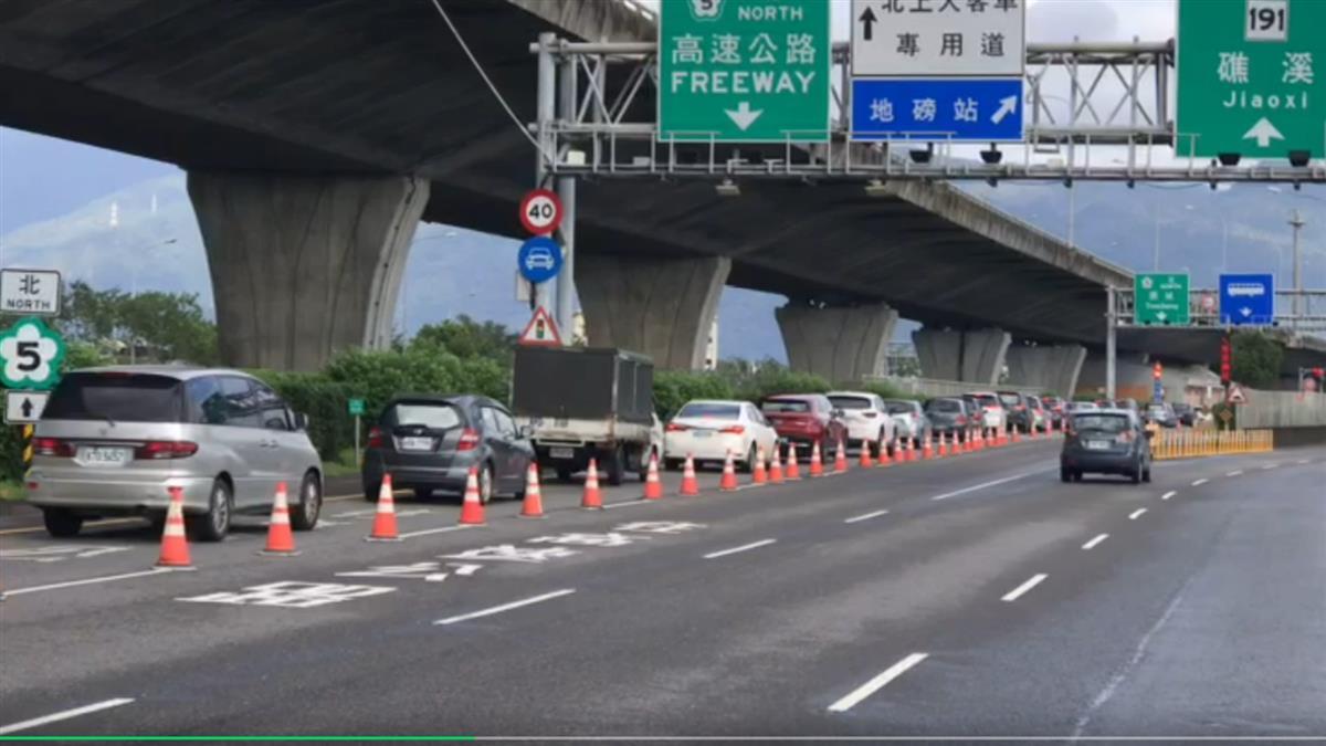 收假日國5現車潮恐塞10小時 全台9大地雷路段曝光