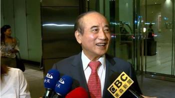快訊/79歲王金平驚傳開刀 住院10天病況曝光