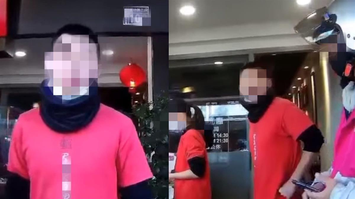 台中鴨肉店拖單罵女熊貓「破查某」 店員還撂人堵警局