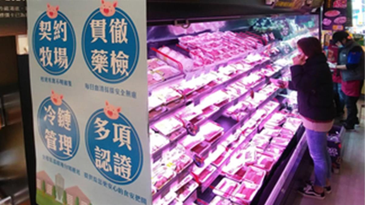 衛福部、農委會網站 4日起公布進口豬肉資訊看板