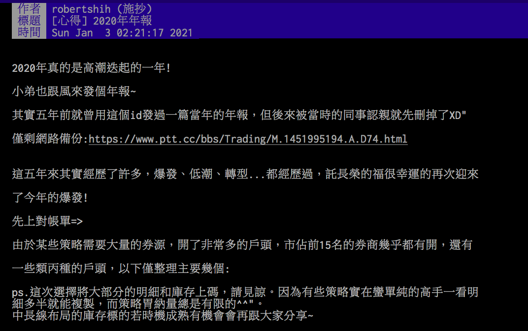 螢幕快照%202021-01-03%20下午7.26.47.png