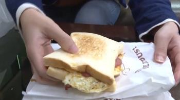 丹丹漢堡清楚標示豬肉產地 老江紅茶仍未標:產品送檢中