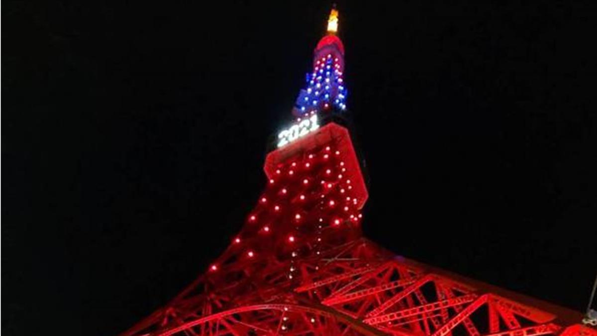東京鐵塔亮起「青天白日滿地紅」 搭配燈籠海喚鄉愁