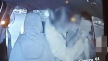 女乘客拉頭強吻男司機 下車丟15元:精神賠償費