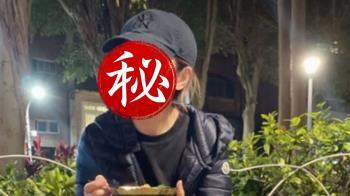 野生女神坐公園大嗑豆花!親民模樣曝...網認證:超大咖