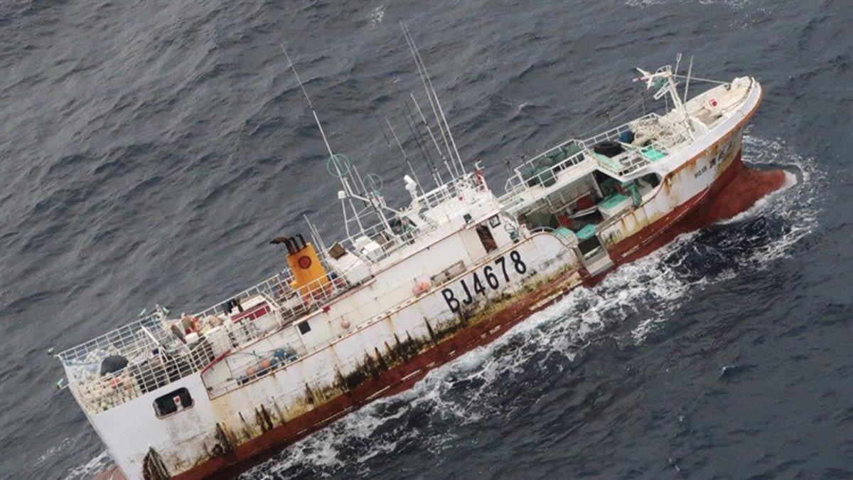 10人生死不明!台漁船中途島失聯6天 美方找到船卻不見人