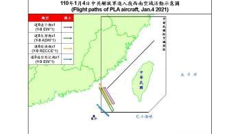 中共4軍機擾台 空軍巡邏兵力應對廣播驅離