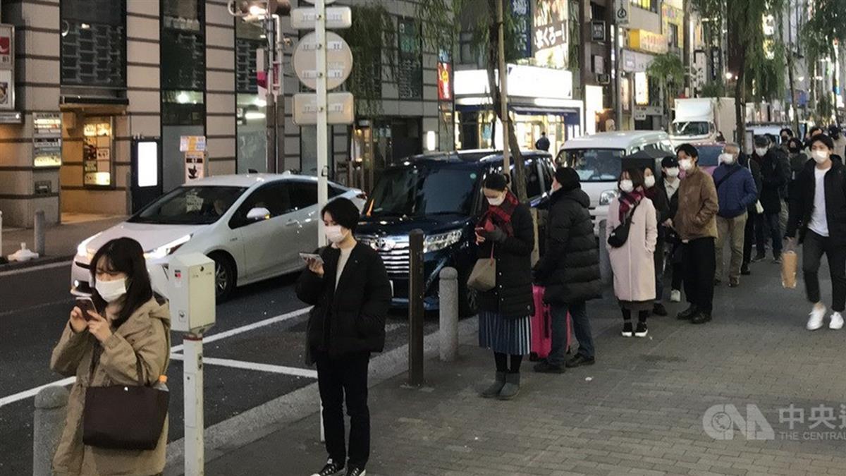 日本首都圈8日起採緊急事態行動 籲市民晚上8時後少外出