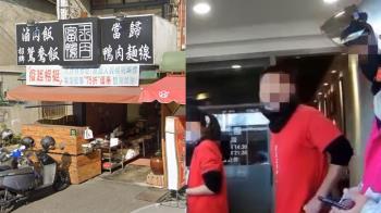 富王鴨肉成過街鼠 同業護航點外送妹「4大罪狀」