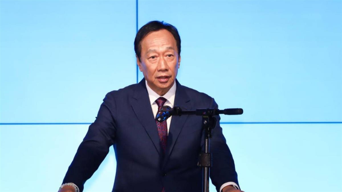 鴻海破百元創3年多新高 郭台銘持股市值1402億元