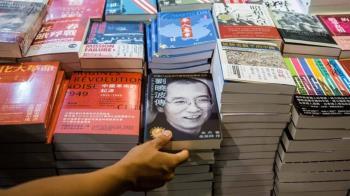 《香港國安法》實施六個月:毀滅自由出版的最後一擊