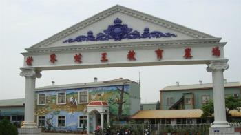 台南「世界蛇王」病逝農場沒人接 上百毒蛇猛獸要轉送