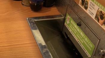 獨/迴轉壽司「吃」驚! 手機意外滑入水道玩「漂漂河」