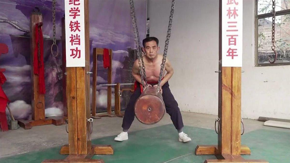 中國大陸河南的「鐵襠功」:能抗擊打的東方武術「絶活」