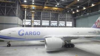 中國大陸打壓?華航新塗裝貨機今首航香港被迫喊卡