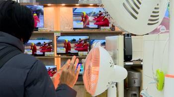 真的被冷到!賣場電暖器業績勝去年5倍 集點也搭單人電器