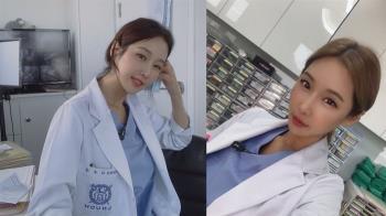 52歲美女牙醫戀23歲鮮肉 1原因崩潰分手