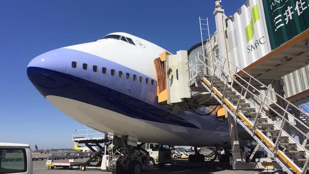 華航人道醫療包機飛關島 11日將載50人回台