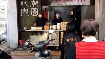 台南知名肉圓漲10塊 業者:原物料漲撐不住
