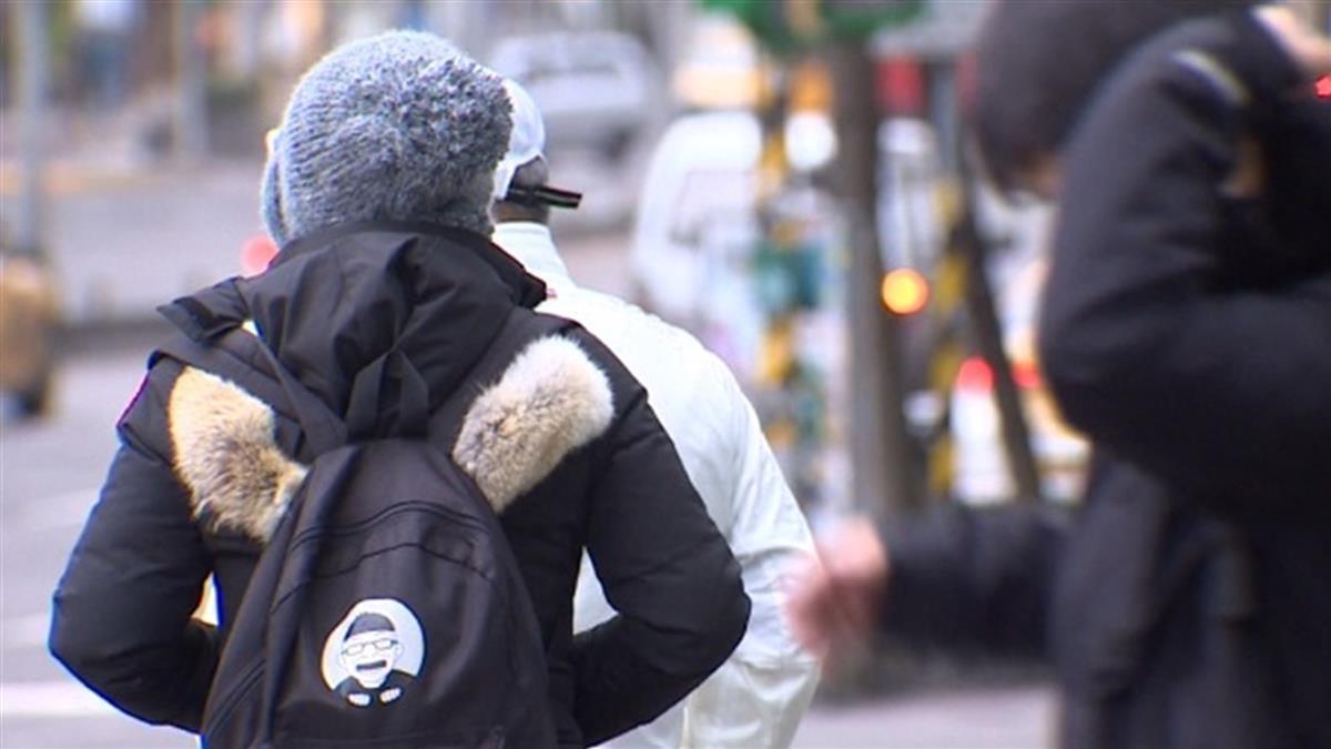 寒流明強襲!北台灣狂凍48hr體感剩-2度 濕冷到這天才回暖