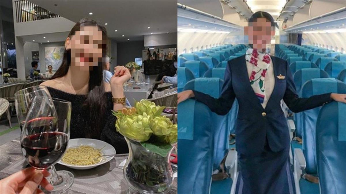 空姐疑遭11人性侵慘死 「女星兒子」爆是嫌犯哭喊:我是Gay