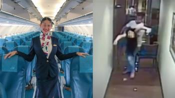空姐遭11男「當豬」虐待 運屍畫面曝…3土豪1原因獲釋