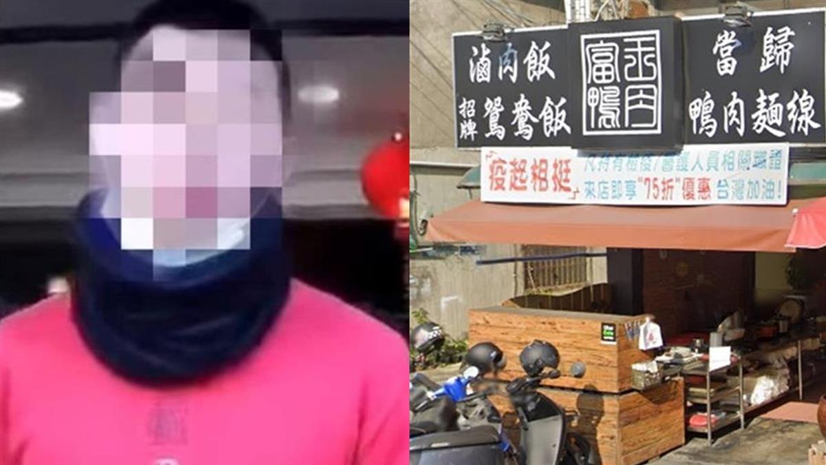 富王鴨肉嗆外送員挨告 和解金額曝...小老闆:不夠再+2000