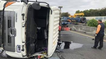 國1大拖車追撞翻覆 3人傷車流回堵10公里