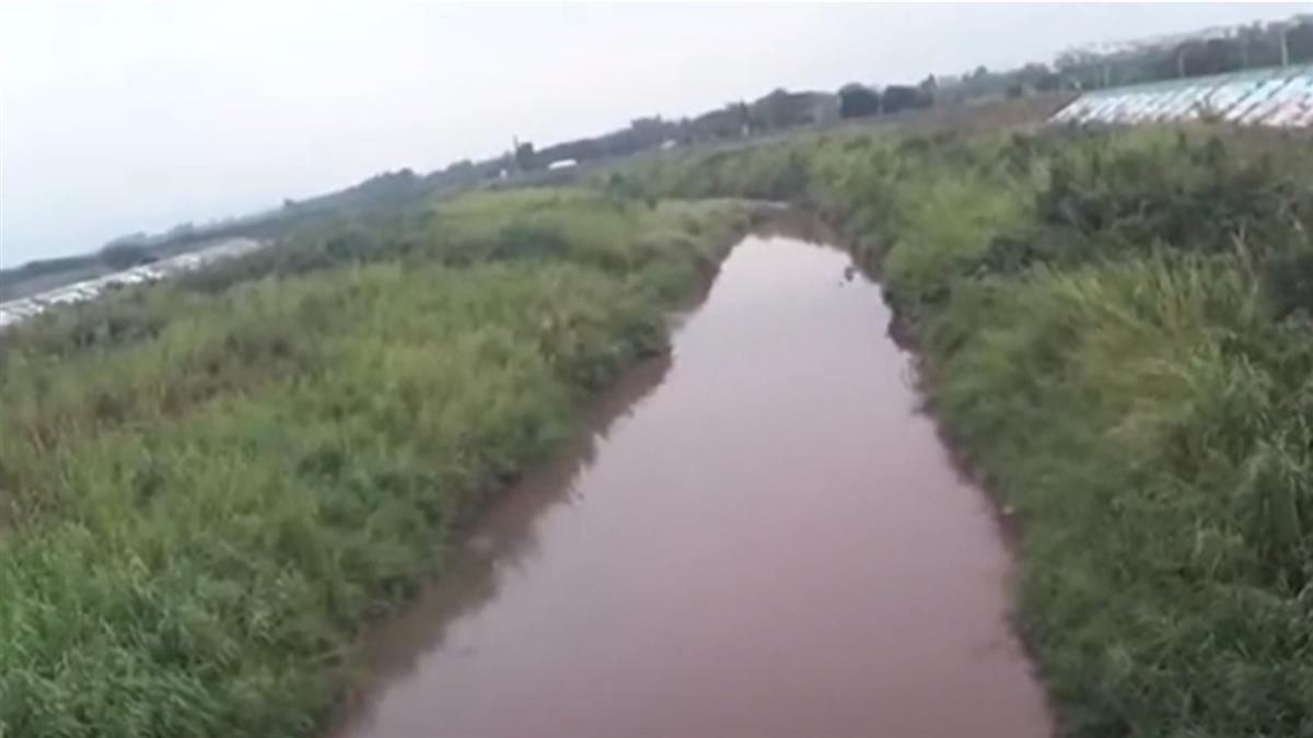 河川遭汙成「紅色多瑙河」雲林縣環保局重罰2千萬