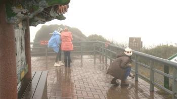 濕凍列車啟動越晚越冷 太平山急凍探0度...千名遊客上山等雪