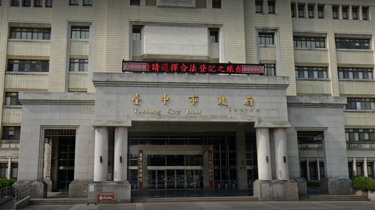 台中童遭2少年逼下跪虐打 校方親上火線回應