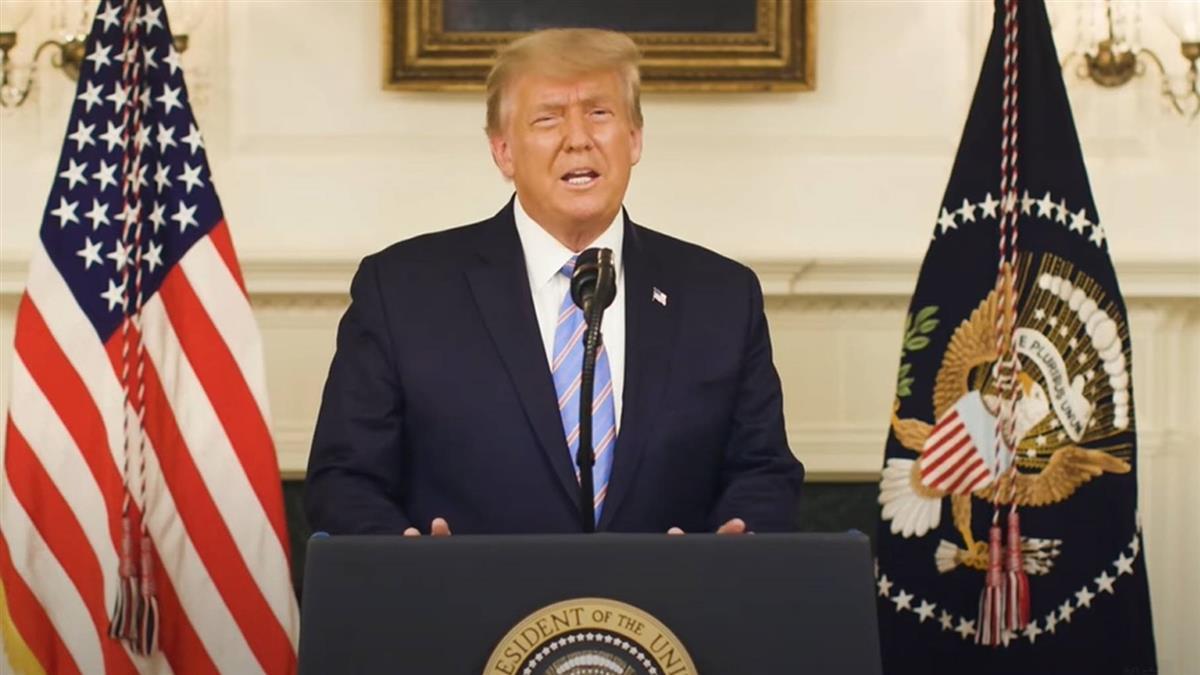 川普首度承認拜登當選總統  確保政權順利轉移