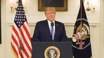 川普首認敗選「很榮幸當你們的總統」預告驚奇之旅剛開始