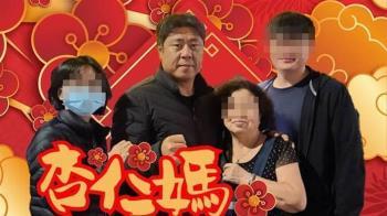 辦母70歲壽宴「每人收1000」惹議 杏仁哥:關你什麼事